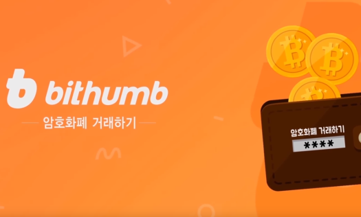 Cryptocurrency Exchange Bithumb Has Revealed Through An Audit Report That It Has a $6 Billion Reserve In Cryptocurrency
