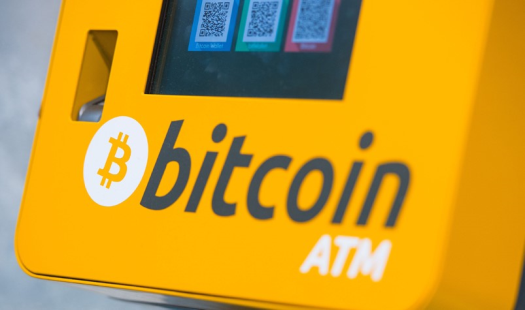 Indian Cryptocurrency Exchange Unicorn Plans to Launch the Country's First Crypto ATM
