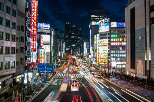 Japan Might Try to Improve Crypto Taxation Policy