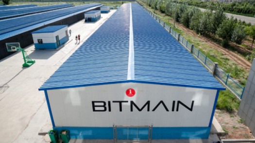 Bitmain Left With No Option But to Shut Down Israel Office Amidst Crypto Market Downturn