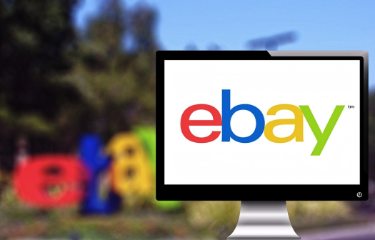 eBay Might Soon Accept Digital Currency Payments