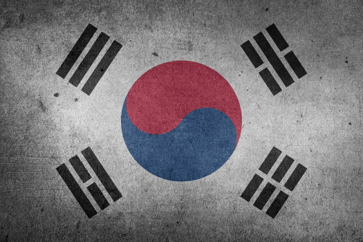 South Korea's Central Bank Approves A Pilot Program For Launch of Central Bank Digital Currency